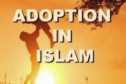 Réflexion : L'adoption (الكفالة) est-elle permise en Islam ?