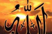 Chronique religion : La FOI, fondement de la Croyance